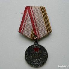 Military - MEDALLA DE ANTIGUA UNION SOVIETICA VETERANO DE LAS FUERZAS ARMADAS - 113437167