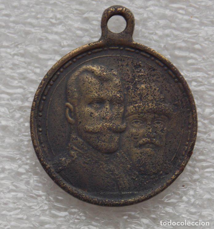 MEDALLA 300 ANIVERSARIO DE DINASTÍA ROMANOV 1613-1913 A.RUSIA CARISTA (Militar - Medallas Internacionales Originales)