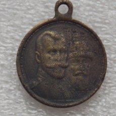 Militaria: MEDALLA 300 ANIVERSARIO DE DINASTÍA ROMANOV 1613-1913 A.RUSIA CARISTA. Lote 113637091