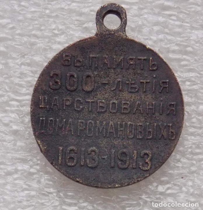 Militaria: Medalla 300 aniversario de Dinastía Romanov 1613-1913 a.Rusia Carista - Foto 2 - 113637091