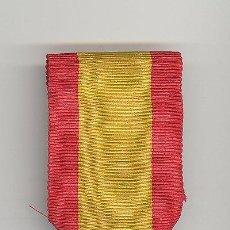 Militaria: MEDALLA PASO DEL ESTRECHO 5 8 1936. Lote 114218651