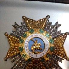 Militaria: CONDECORACIÓN MILITAR DE SAN HERMENEGILDO. Lote 114437891