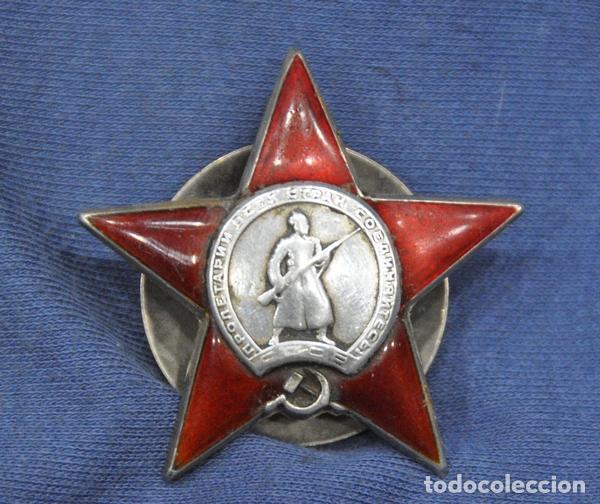 URSS. UNIO SOVIETICA. ORDEN DE LA ESTRELLA ROJA. 2ª GUERRA MUNDIAL Nº 215371 (Militar - Medallas Extranjeras Originales)