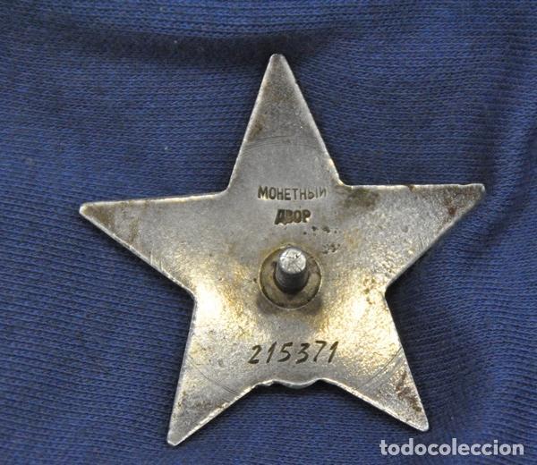 Militaria: URSS. UNIO SOVIETICA. Orden de la Estrella Roja. 2ª Guerra Mundial Nº 215371 - Foto 4 - 114574579