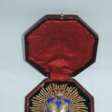 Militaria: GRAN PLACA DE JUSTICIA, JUEZ, MAGISTRADO, EPOCA ALFONSO XIII, REALIZADA EN PLATA SOBREDORADA, ESMALT. Lote 138553297