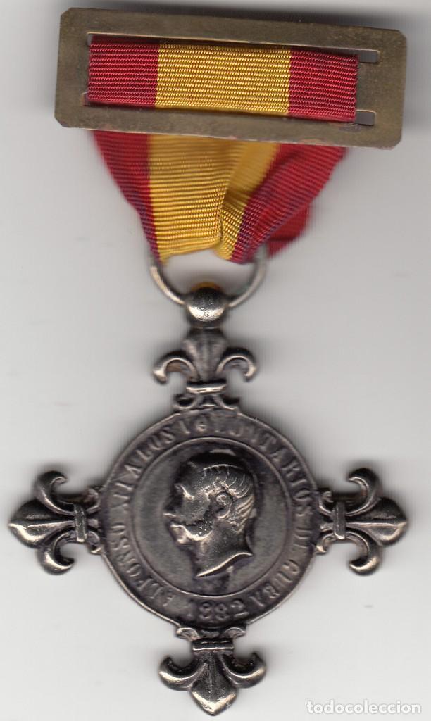 MEDALLA: 1882 DE DISTINCION POR CONSTANCIA DE LOS VOLUNTARIOS DE CUBA - REPRODUCCION (Militar - Reproducciones y Réplicas de Medallas )