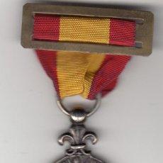 Militaria: MEDALLA: 1882 DE DISTINCION POR CONSTANCIA DE LOS VOLUNTARIOS DE CUBA - REPRODUCCION. Lote 115295467