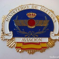 Militaria: CHAPA METALICA PARA CARTERA DE MINISTERIO DE DEFENSA AVIACION (#). Lote 115418139