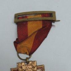 Militaria: MEDALLA PREMIO AL MÉRITO, REGENCIA DE MARÍA CRISTINA, MADRE DEL REY ALFONSO XIII. EDICIÓN DE 1886-19. Lote 115457339