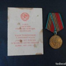 Militaria: CONCESION Y MEDALLA DE LA URSS. 40 ANIVERSARIO DE LA II GUERRA MUNDIAL 1941-45. AÑO 1985. Lote 115711311