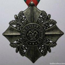 Military - MEDALLA AL MÉRITO MILITAR 1891 BULGARIA - MEDALLA MILITAR - FACSÍMIL - 116106543