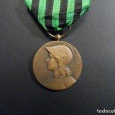 Militaria: MEDALLA REPÚBLICA FRANCESA. AUX DES DEFENSEUR DE LA PATRIE. CAMPAÑA DE LA GUERRA DE 1870-1871. Lote 116913763