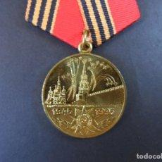 Militaria: MEDALLA DE LA URSS. 50 ANIVERSARIO DE LA VICTORIA EN LA GRAN GUERRA PATRIA. AÑOS 1945-1995. Lote 117233279