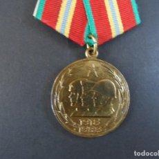 Militaria: MEDALLA 70 ANIVERSARIO DE LA FUNDACION DEL EJERCITO ROJO. URSS. AÑO 1918-1988. Lote 117234967
