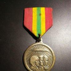 Militaria: MEDALLA DE HONOR SERVICIO MILITAR, COREA DEL NORTE. Lote 117314663