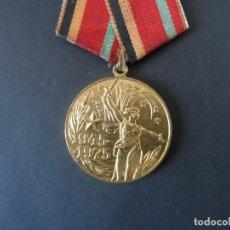 Militaria: MEDALLA 30 ANIVERSARIO DE LA VICTORIA EN LA GRAN GUERRA PATRIA. URSS. AÑO 1945-1975. Lote 117631239