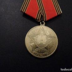 Militaria: MEDALLA DE RUSIA 60 ANIVERSARIO DE LA VICTORIA EN LA GRAN GUERRA PATRIA. AÑO 1945-2005. Lote 117788263