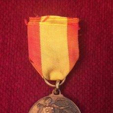 Militaria: MEDALLA ALZAMIENTO Y VICTORIA 1936-1939 - VERSION MILITAR. Lote 117873523