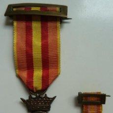 Militaria: MEDALLAS TIRADORES DE IFNI SÁHARA. Lote 118839495