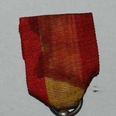 Militaria: MEDALLA SITIO DE ZARAGOZA 1808-1908, PALAFOX, REALIZADA EN PLATA, MEDIDAS: 7,2 CM (CON CINTA) Y 3 CM. Lote 118886771