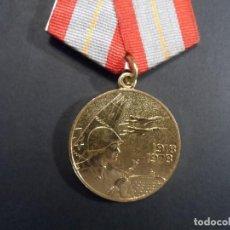 Militaria: MEDALLA 60 ANIVERSARIO DE LAS FUERZAS ARMADAS 1918-1978. URSS. Lote 119134427