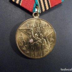 Militaria: MEDALLA DE LA URSS. 40 ANIVERSARIO DE LA II GUERRA MUNDIAL 1941-45. AÑO 1985. Lote 119135171