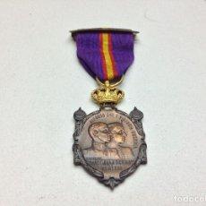 Militaria: MEDALLA MILITAR CONMEMORACION ANIVERSARIO SOMATENES-BARCELONA 1923 - ALFONSO XIII Y VICTORIA EUGENIA. Lote 119272371