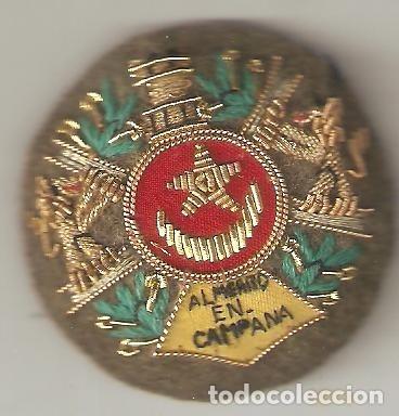 MEDALLA COLECTIVA MERITO EN CAMPAÑA (Militar - Reproducciones y Réplicas de Medallas )