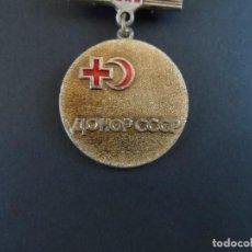 Militaria: MEDALLITA DONANTE DE LA URSS. 3 CATEGORIA, UNION SOVIETICA. SIGLO XX. Lote 119991719