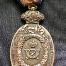Militaria: MEDALLA INMACULADA ALFONSO XIII. Lote 120068735