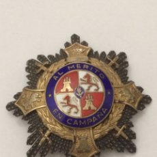 Militaria: MEDALLA MILITAR DE PLATA. Lote 120364883