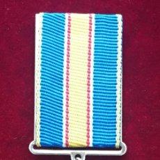 Militaria: ORDEN POR VALENTIA 3 CLASSE UCRANIA # 259962. Lote 120606319