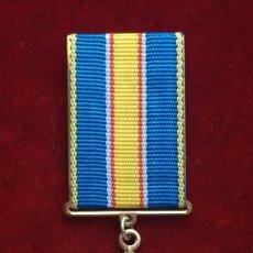Militaria: ORDEN POR VALENTIA 3 CLASSE UCRANIA # 201398. Lote 120606507