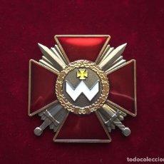 Militaria: ORDEN DE BOHDAN KHMELNITSKY 3 CLASSE UCRANIA # 61870. Lote 120606763