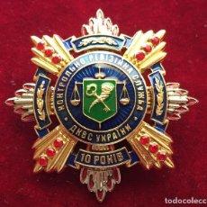 Militaria: EMPLEADO DE HONOR ADMINISTRACIÓN GENERAL DE REVISIÓN EN UCRANIA RARISSIMA. Lote 120607631