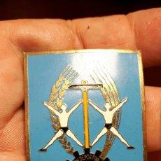 Militaria: MEDALLA EDUCACIÓN Y DESCANSO 1961. Lote 120826728