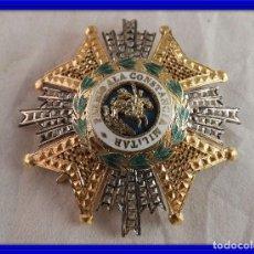 Militaria: MEDALLA MILITAR PREMIO A LA CONSTANCIA MILITAR ORDEN SAN HERMENEGILDO. Lote 121158759