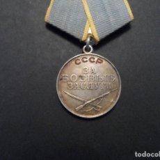 Militaria: MEDALLA POR EL SERVICIO EN EL COMBATE. SIN NUMERAR. URSS. DE PLATA. AFGANISTAN. Lote 121500399