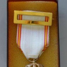 Militaria: MEDALLA MILITAR. MEDALLA DE LA PAZ EN MARRUECOS 1909 1927. GUERRA DE ÁFRICA. AÑOS 80 90. 50 GR. Lote 122082275