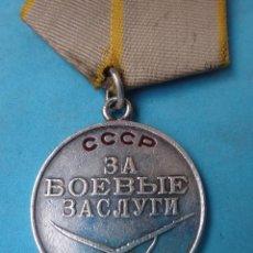 Militaria: MEDALLA , RUSIA , URSS , CCCP ,NUMERADA , VER FOTOS , PLATEADA , UNION REPUBLICAS SO, ORIGINAL , M4. Lote 122265011