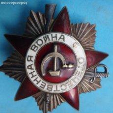 Militaria: MEDALLA, URSS , CCCP , NUMERADA, ESTRELLA ROJA MILITAR BUENA CONDUCTA, ESMALTE , ORIGINAL , M4. Lote 122265115