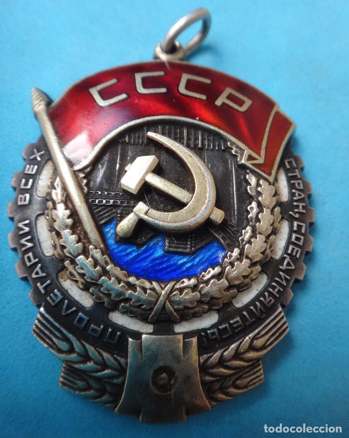 MEDALLA MILITAR, RUSIA , URSS , CCCP , NUMERADA , ESMALTE , ORIGINAL , M4 (Militar - Medallas Internacionales Originales)
