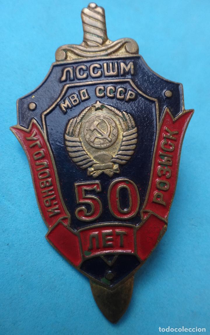 MEDALLA MILITAR O INSIGNIA GRANDE , ROSCA , RUSIA ,URSS ,CCCP ,50 ANIVERSARIO , ORIGINAL , M4 (Militar - Medallas Internacionales Originales)