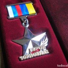Militaria: ORDEN DE DE HEROE DE CHENOBYL. NUMERADA EN SU ESTUCHE CON DOCUMENTO. RUSIA. UCRANIA.. Lote 122395695