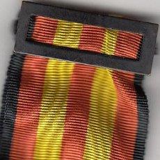 Militaria: MEDALLA ITALIANA: 1ER REGIMIENTO DIVISION LITTORIO - GUERRA CIVIL 1936-39. Lote 122456071