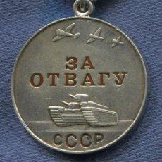 Militaria: URSS. UNION SOVIETICA. MEDALLA AL VALOR. SIN NUMERAR, PERÍODO DE LA 2ª GUERRA MUNDIAL O GUERRA DE. Lote 122655423