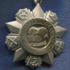 Militaria: URSS. UNION SOVIETICA. MEDALLA POR DISTINCIÓN EN EL SERVICIO MILITAR. 2ª CLASE.. Lote 122657511