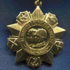Militaria: URSS. UNION SOVIETICA. MEDALLA POR DISTINCIÓN EN EL SERVICIO MILITAR. 1ª CLASE.. Lote 122657899