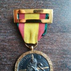 Militaria: MEDALLA 17 JULIO 1936. Lote 122695771