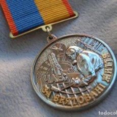 Militaria: MEDALLA UCRANIANA DE VETERANO LIQUIDADOR DE CHERNOBYL. EXCEPCIONAL RELIEVE.DOCUMENTO DE CONCESIÓN.. Lote 122846387